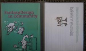 子どもデザイン教育