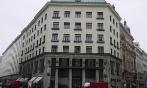 ウィーン市民が反対した建築